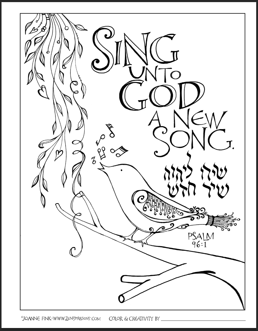 Adult Scripture Coloring Page