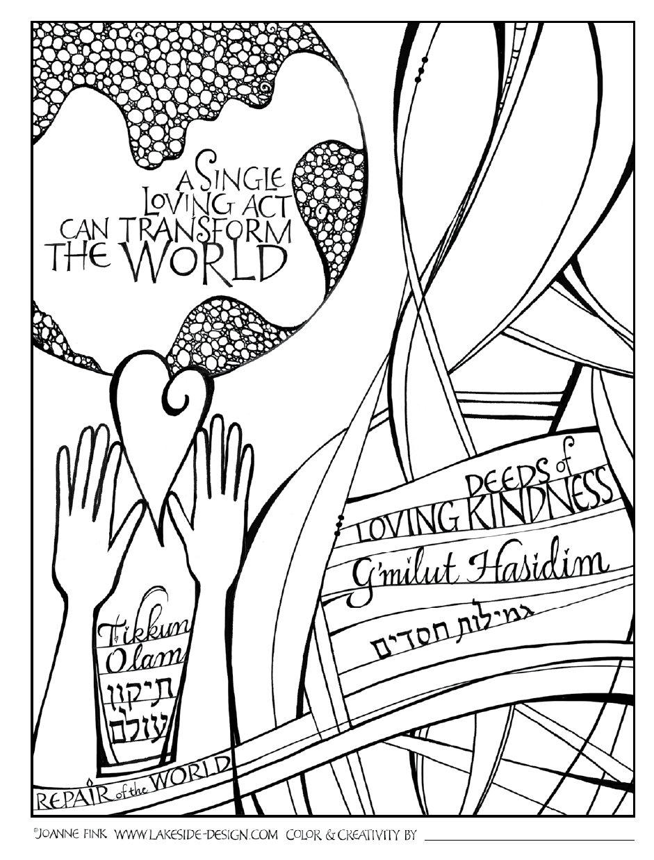 In This Next Piece I Drew The Parting Of Red Sea And Added Prayer Wonder Gratitude Which Israelites Said Afterwards Once They Had